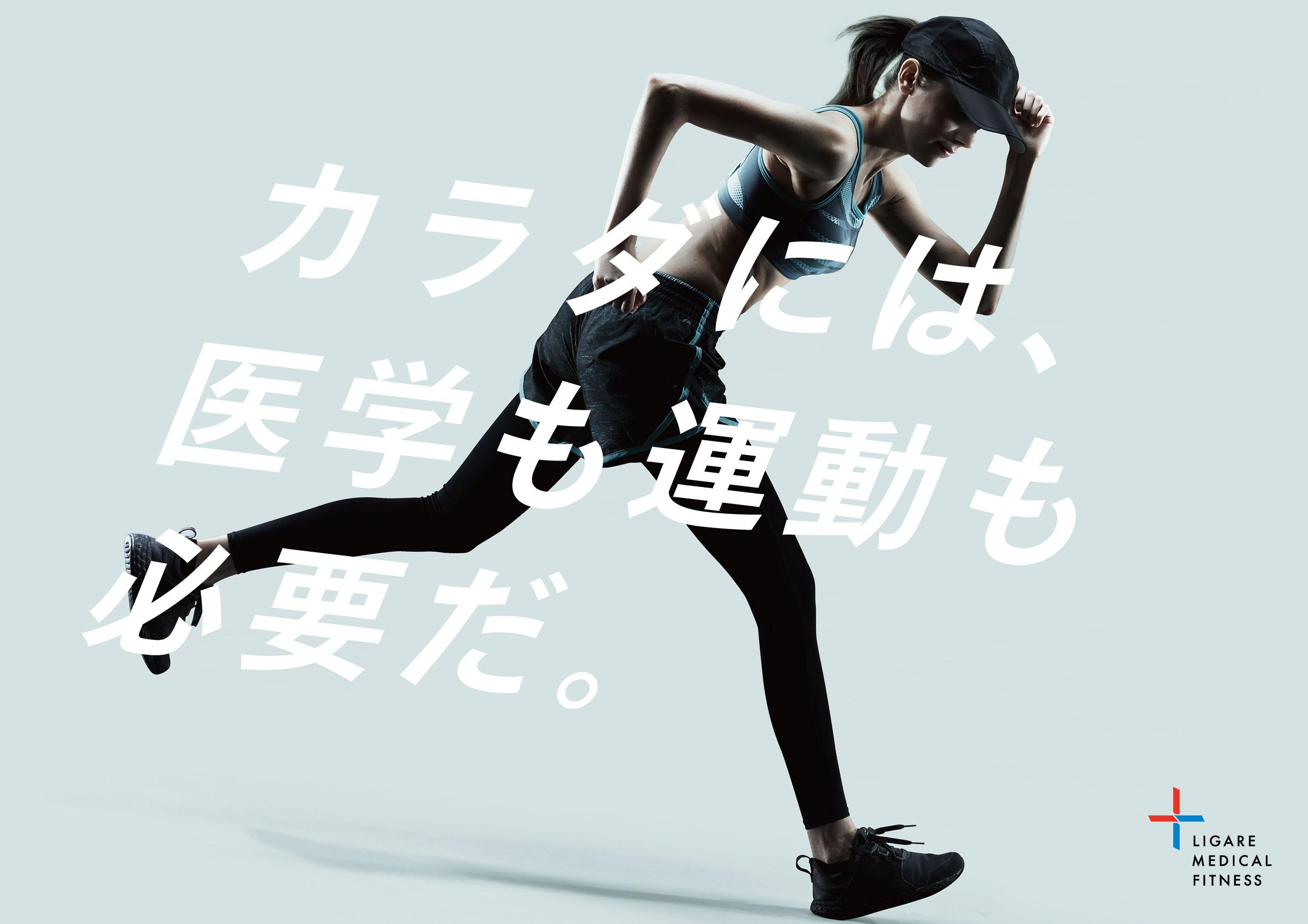Poster_Design_Fin_Ol-02